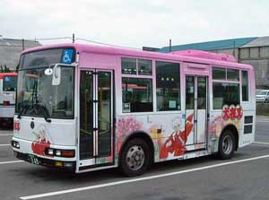 Bus_inuyasya