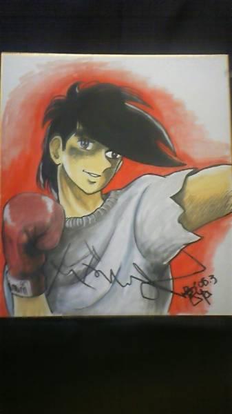 Art_sukisuki2012img337x600136286793